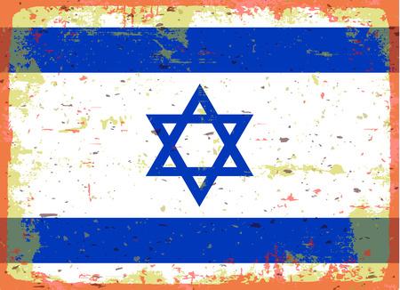 illustrated globes: Flag of Israel Illustration