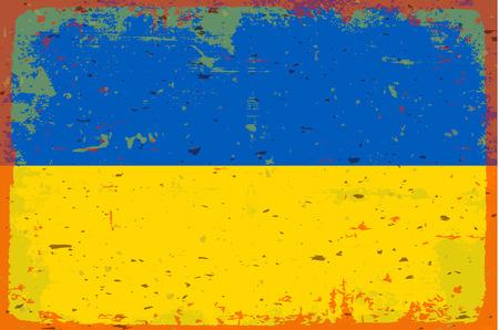 illustrated globes: Flag of ukraine