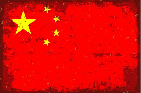 illustrated globes: Flag china