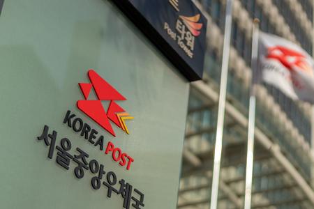 SEOUL, SOUTH KOREA - MAY 5, 2018: Sign outside Korea post main office in central Seoul, South Korea. Editorial