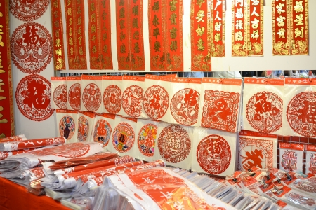 Chinese would decorate their residences to prepare for visiting by relatives and friends during CNY.  These decoration are sold at the Chinatown Night Street Market, the epicentre of CNY celebration in Singapore.  Chinatown, Singapore, 18 Jan 2013 Stock Photo - 17436602