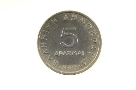 greek currency: Greek Drachma Coin 5 drachmas