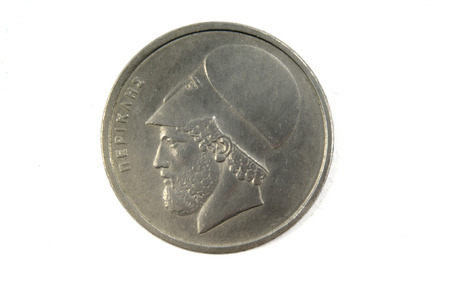 greek currency: Greek Drachma Coin, 20 drachmas 1978 Stock Photo