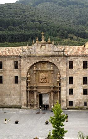 millan: Yuso Monastery of San Millan de la Gogolla, La Rioja, Spain Stock Photo