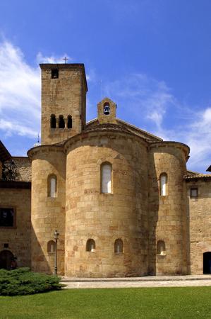 navarra: Monastery of San Salvador de Leyre, Navarra, Spain