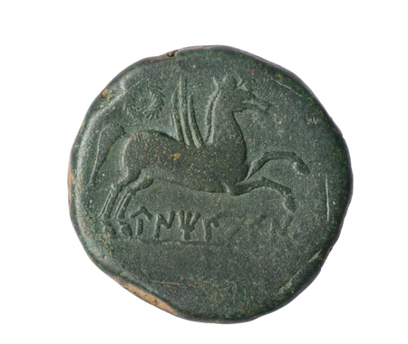 legend: Iberian As of  Ampurias Century II B.C  Reverse: Pegasus and Iberian legend