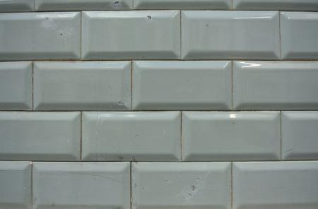 tile: Tile