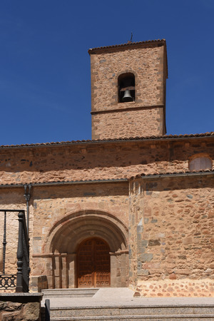 our: Our Lady of the Pena Church, Agreda Soria province, Spain