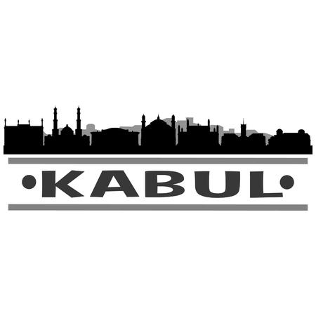 Kabul Afghanistan Asia Icon Vector Art Design Skyline Flat City Silhouette Editable Template