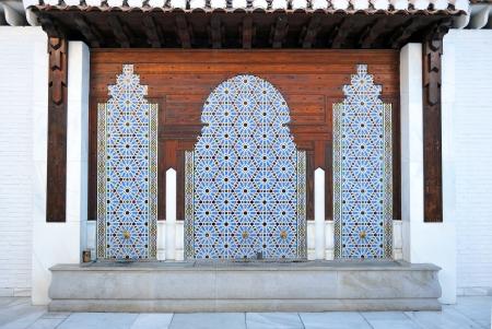 Mosque of Granada, source arabic decoration, Spain photo