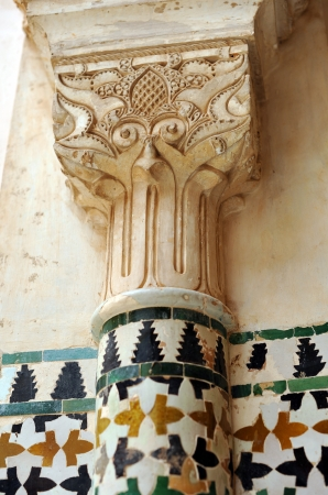 Alhambra palace in Granada, arabic decoration, Spain