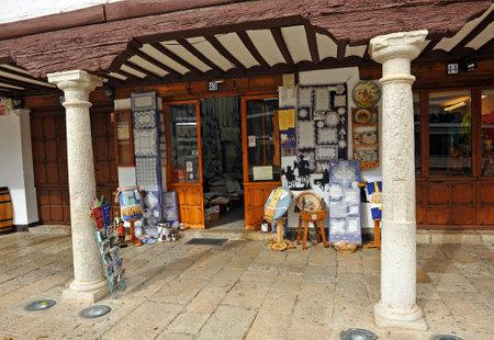 almagro: Handicraft shop, Almagro, La Mancha, Spain Editorial