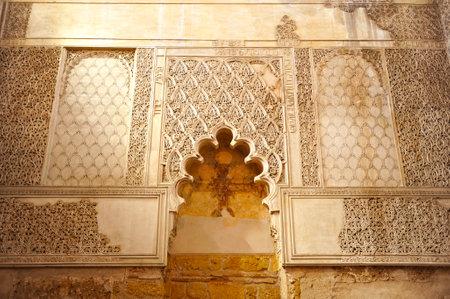 jewish quarter: Synagogue, Jewish Quarter of Cordoba, Andalusia, Spain Editorial