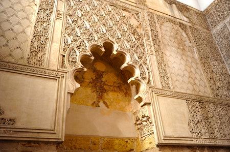 jewry: Synagogue, Jewish Quarter of Cordoba, Andalusia, Spain Editorial