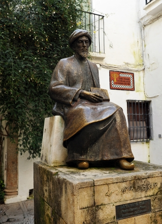 jewry: Maimonides, Jewish physician and philosopher of Cordoba, Andalusia, Spain