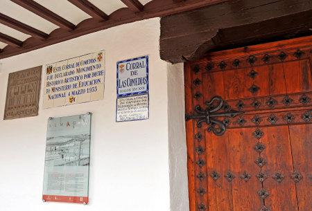 almagro: Corral de Comedias, Almagro, province of Ciudad Real, Castilla La Mancha, Spain