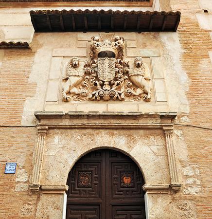 almagro: Convent of the Incarnation, Almagro, province of Ciudad Real, Castilla La Mancha, Spain