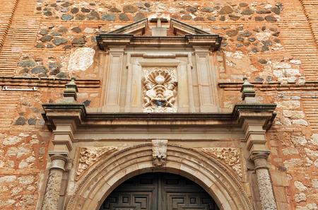 san agustin: Iglesia San Agust�n, Almagro, provincia de Ciudad Real, Castilla La Mancha, Espa�a