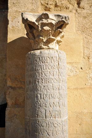 milestone: Roman milestone, Mosque-Cathedral of Cordoba, Andalusia, Spain
