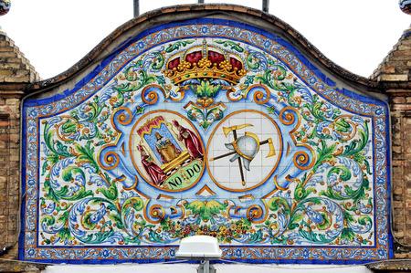 estacion de bomberos: Firehouse, parque de bomberos de Sevilla, extinci�n de incendios, Andaluc�a, Espa�a