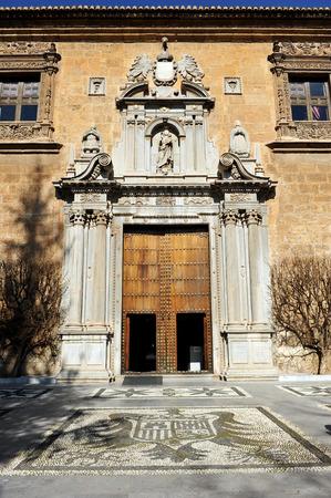real renaissance: Hospital Real, Renaissance architecture, Granada, Andalucia, Spain