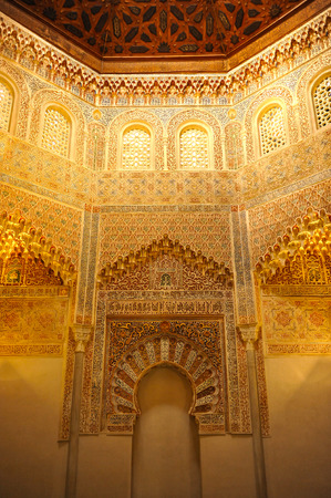 university of granada: Islamic decoration, mihrab of the Madrasa, Granada, Andalucia, Spain  Editorial