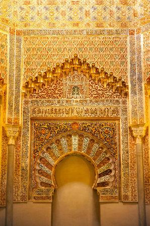 university of granada: Mihrab of the Madrasa, islamic decoration, Granada, Andalucia, Spain