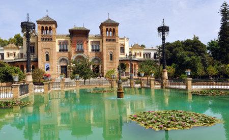 mudejar: Mudejar Pavilion, Maria Luisa Park, Seville, Andalusia, Spain