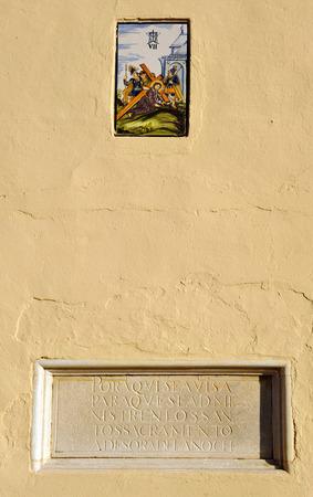 crucis: Religious altarpiece tiles, Via Crucis, Carmona, Seville province, Andalusia, Spain