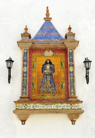 Religious altarpiece tiles, Jesus Christ captive, Cadiz, Andalusia, Spain