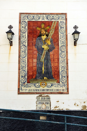 Jesus of Nazareth, religious altarpiece tiles, Cadiz, Andalusia, Spain