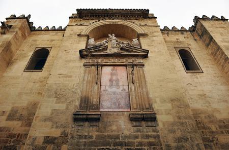 retablo: Mezquita de C�rdoba, retablo barroco en la fachada sur, Andaluc�a, Espa�a