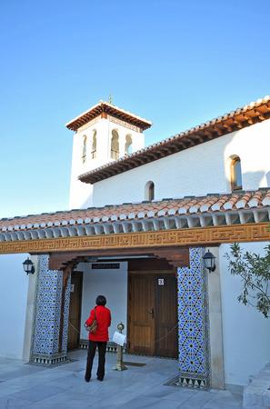 religiosity: The New Mosque of Granada, Andalusia, Spain Stock Photo