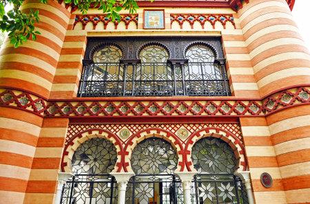 singular architecture: Costurero de la Reina in Maria Luisa Park, Seville, Andalusia, Spain