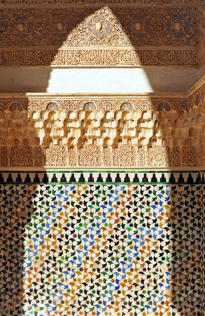 Islamic decoration, Palace of the Alhambra, Patio of the Arrayanes, Granada, Andalusia, Spain photo