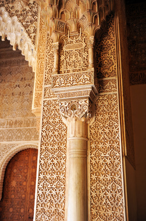 Palace of the Alhambra, Patio of the Lions, Islamic decoration, Granada, Andalusia, Spain Editorial