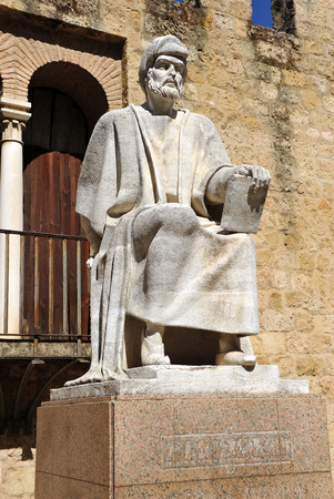 philosophy of logic: Tribute to Averroes, Islamic philosopher and physician, Cordoba, Spain Editorial