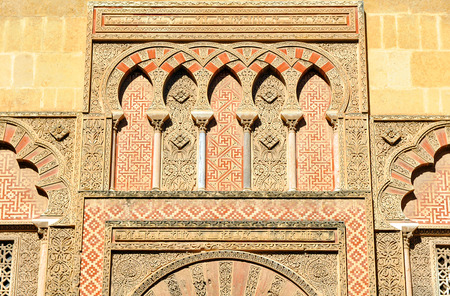 caliphate: Islamic architecture, Old Mosque of Cordoba,  Andalusia, Spain, Europe