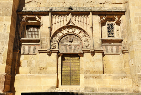 caliphate: Door of Saint Peter, Old Mosque of Cordoba, Andalusia, Spain, Europe