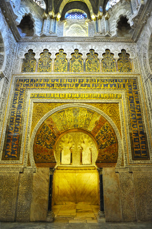 caliphate: Mihrab door, the qibla, Mosque-Cathedral of Cordoba, Andalusia, Spain, Europe