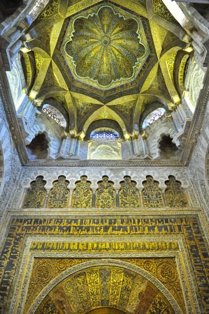 caliphate: Dome of the qibla, Mosque-Cathedral of Cordoba, Andalusia, Spain, Europe Editorial