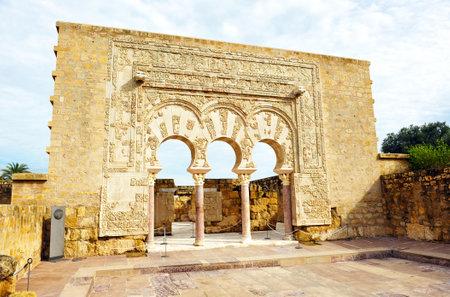 caliphate: Palace of Madinat al-Zahra in Cordoba, Andalusia, Spain
