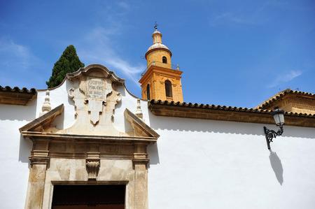 carlos: Church of San Carlos Real in Osuna, Andalusia, Spain