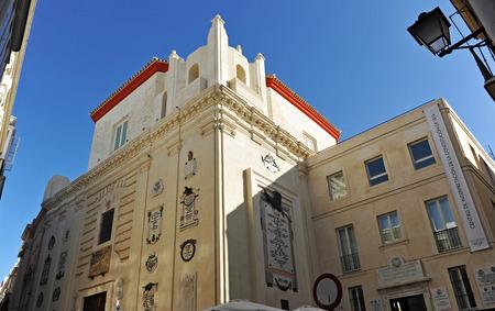 oratory: Oratorio de San Felipe Neri, C�diz, Espa�a, la Constituci�n de 1812