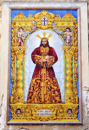 retablo: Retablo religioso, Jes�s de las Penas, C�diz, Espa�a Editorial
