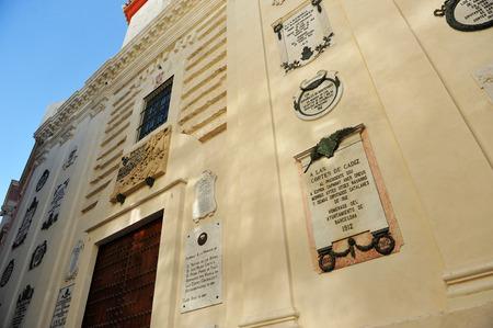 oratoria: Constituci�n Espa�ola de 1812, el Oratorio de San Felipe Neri, C�diz, Espa�a Foto de archivo