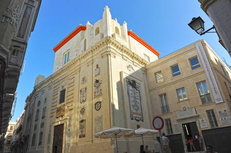 oratory: Constituci�n Espa�ola de 1812, el Oratorio de San Felipe Neri, C�diz, Espa�a Editorial