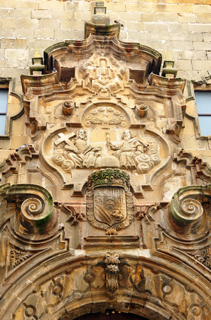 parish: Church of the Holy Trinity in Ubeda