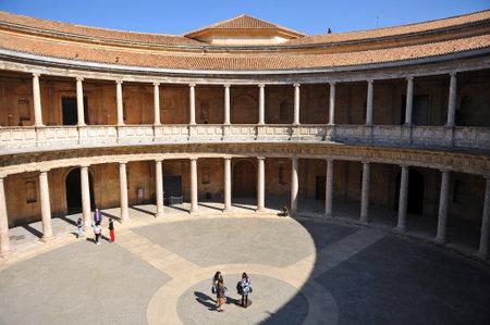 carlos: Alhambra of Granada, Carlos V Palace, Andalusia, Spain Editorial