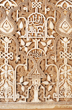 plasterwork: Plasterwork, islamic decoration in Palace of the Alhambra, Granada, Andalusia, Spain